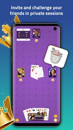 VIP Jalsat: Online Tarneeb, Trix, Ludo & Sheesh apkdebit screenshots 5