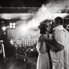 Wedding photographer Irina Kelina (ireenkiwi). Photo of 28.08.2018