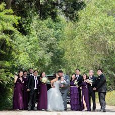 Wedding photographer Carlos De stefano (carlosdestefano). Photo of 05.07.2016