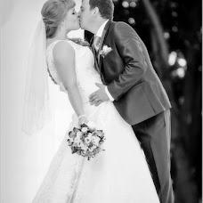 Wedding photographer Aleksandr Ustinov (ustinof). Photo of 06.09.2015
