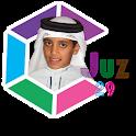 Murottal AlQuran Offline icon