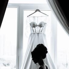 Wedding photographer Mariya Shalaeva (mashalaeva). Photo of 29.08.2017
