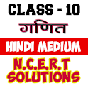 10th class maths solution in hindi icon