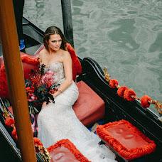 Hochzeitsfotograf Marina Avrora (MarinAvrora). Foto vom 19.06.2018