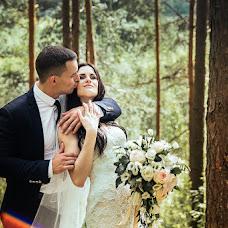 Wedding photographer Yuliya Rubo (blueeyes). Photo of 09.08.2016