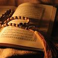 اذكار المسلم الطريق الى الجنة apk