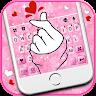 com.ikeyboard.theme.romantic.hand.love