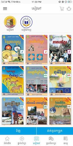 E-School Cambodia 3.0.1 screenshots 3