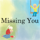 Missing You - Children's Interactive Story (game)