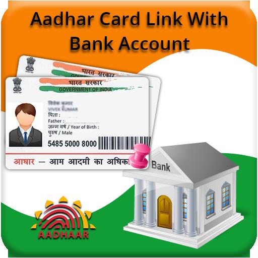 Link Aadhar Card with Bank Account