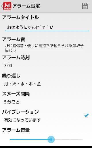 JOYSOUNDu7740u30e1u30ed 2.0.5 Windows u7528 3
