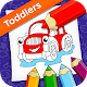 Download Kids Coloring Book & ABC game for Toddlers For PC Windows and Mac
