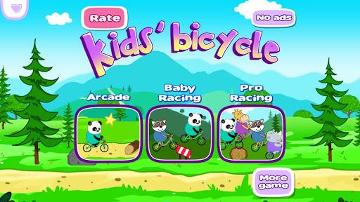 玩免費模擬APP|下載パンダの自転車レース app不用錢|硬是要APP
