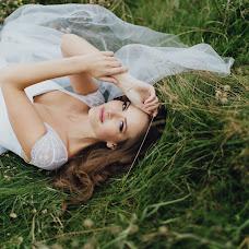 Wedding photographer Olga Kuznecova (matukay). Photo of 07.09.2017