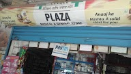 Plaza Medical & General Store photo 3