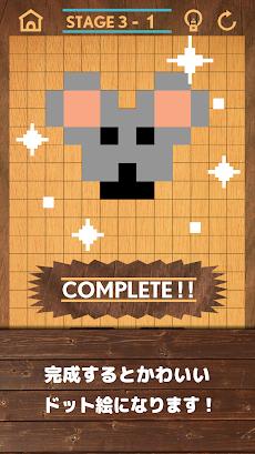 Bit Block Puzzle - ビットブロックパズル ウッディーな脳トレ無料ゲームのおすすめ画像2