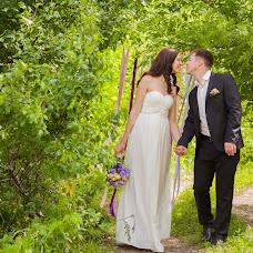 Wedding photographer Tatyana Palchikova (PalchikovaT). Photo of 07.11.2017