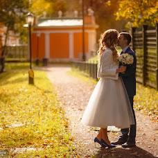 Wedding photographer Elena Malakhovskaya (Konfetarus). Photo of 26.09.2016