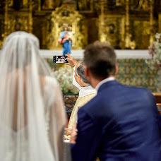 Fotógrafo de bodas Alberto Parejo (parejophotos). Foto del 22.08.2018