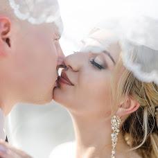 Wedding photographer Viktoriya Khaliulina (viki-photo). Photo of 31.07.2017