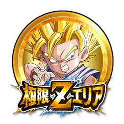 超サイヤ人2孫悟空(GT)覚醒メダル[金]