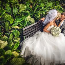 Wedding photographer Migle Markuza (markuza). Photo of 23.05.2017