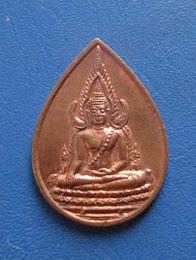เหรียญพระพุทธชินราช หลังยันต์อกเลา  ปี2535  เนื้อทองแดง