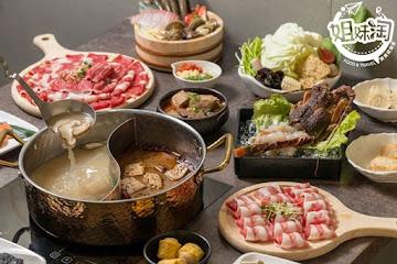 鄭桑生鮮超市火鍋(テイさんの鍋)