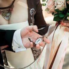 Wedding photographer Nadezhda Lvova (nadulson). Photo of 11.09.2016