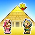 発掘ピラミッド王国 icon