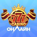 Онлайн 777 Казино: Слоты и Игровые автоматы icon