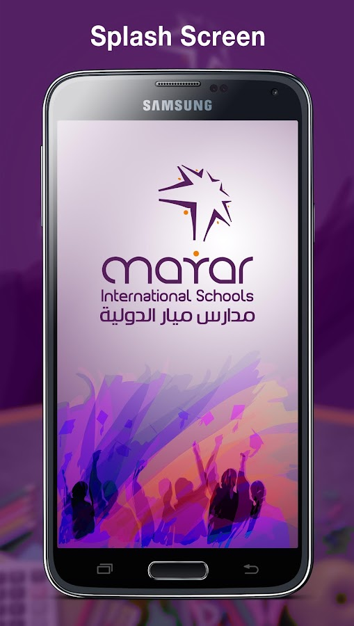 Mayar International Schools- screenshot