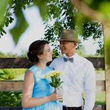 Wedding photographer Aleksandra Smirnova (AleksPetrovna). Photo of 09.08.2018