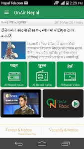 OnAirNepal screenshot 0