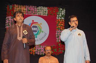 Photo: Manoj, Uday (seated), Sharad