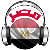 My Egypt Radio Stations