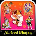 All God Mantra Audio HD icon
