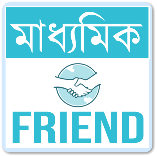 Madhyamik Friend