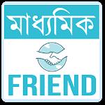 Madhyamik Friend Icon