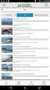 경북테마여행 - náhled