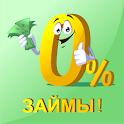 Даем заем займы онлайн без отказа помощник icon