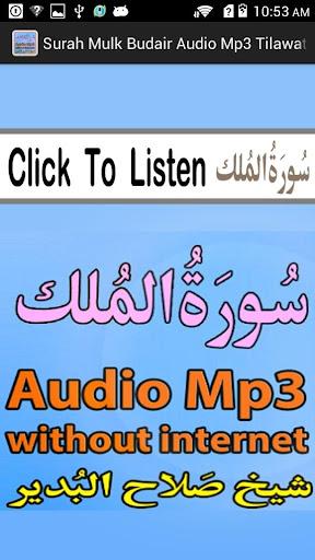 Daily Surah Molk Tilawat Mp3
