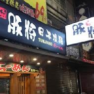 九州豚將日本拉麵