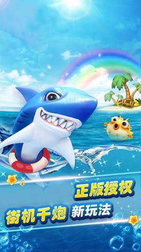 金龙捕鱼·首款中国风竞技街机捕鱼无双千炮版-捕鱼达人传奇版