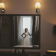 Wedding photographer Katerina Kiko (kikograph). Photo of 22.08.2016