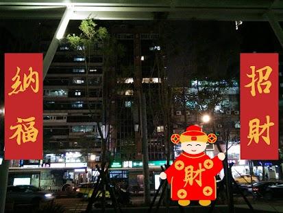 Wealth Camera - náhled