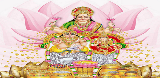 Laxmi Kuber Mantra - Apps on Google Play