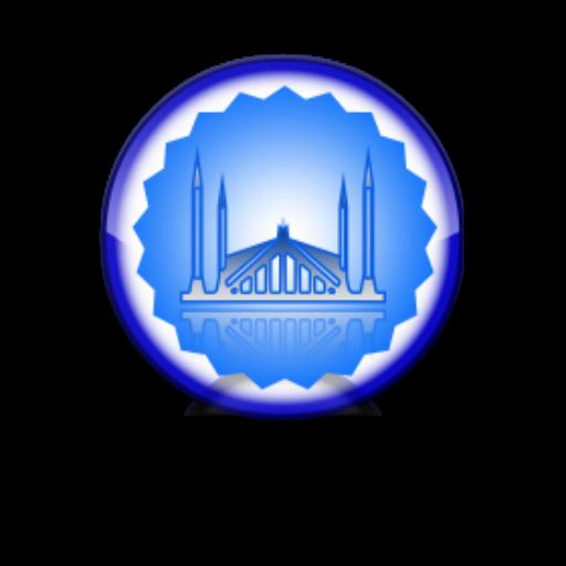 DhikrMatiq Widget  Professional