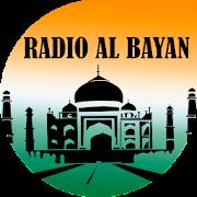 Radio Al Bayan Abidjan 95.7