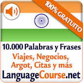 Aprende Vocabulario en Hindi